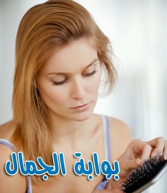 http://www.itec-maroc.com/2013/12/Natural-Treatments-for-Hair-Loss-2014.html