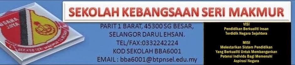 Laman Blog SK Seri Makmur, Sg Besar, Selangor