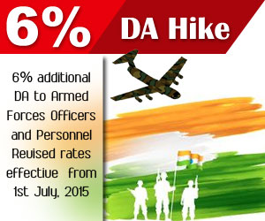 6% additional DA to Armed Forces