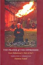 Du'â en-Nâçirî - Cheikh Muhammad b.Nasir al-Dari