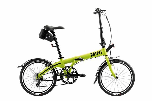 Mini auf zwei Rädern zum Falten