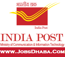 India Post Recruitment, Sarkari Naukri