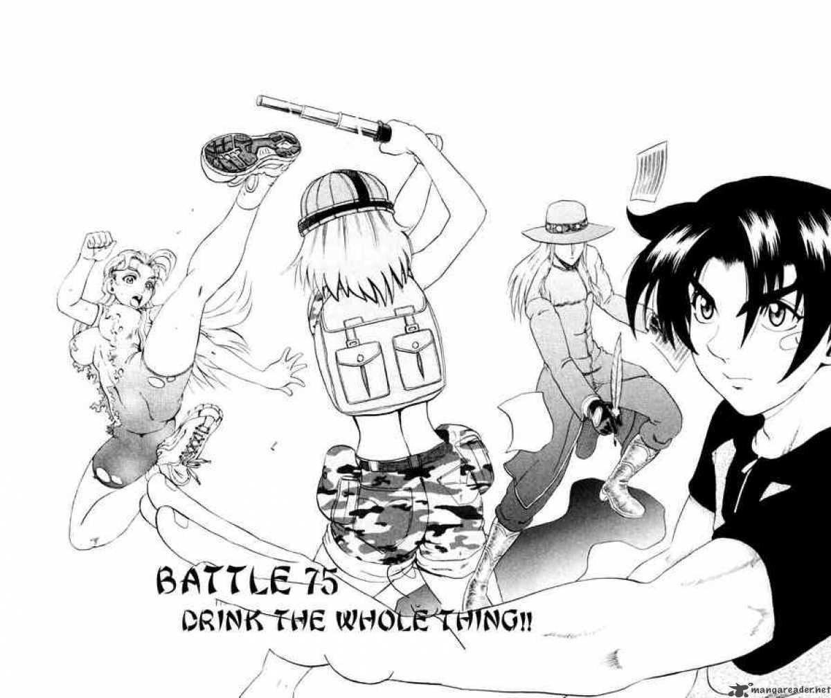 Kenichi trang 3