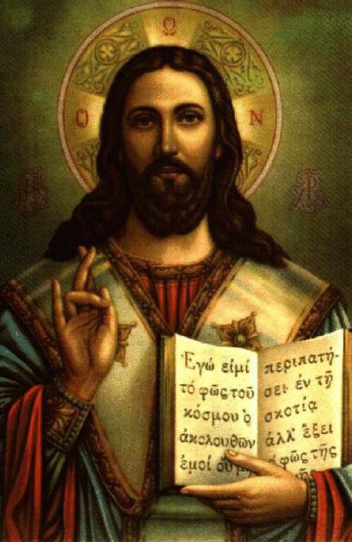 Η ΙΣΤΟΡΙΚΟΤΗΤΑ ΤΟΥ ΙΗΣΟΥ ΧΡΙΣΤΟΥ