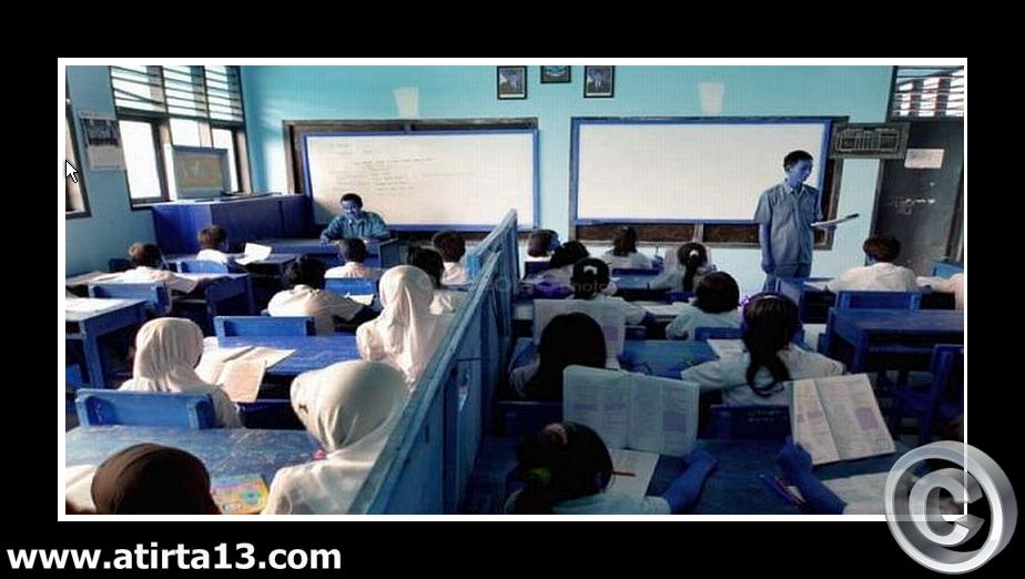 Ujian Nasional Online