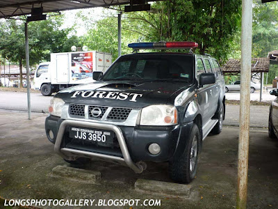 Nissan Frontier of Forestry Department