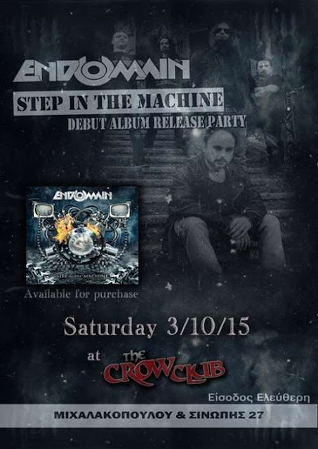 "ENDOMAIN: ""Step In The Machine"" release party - Σάββατο 3 Οκτωβρίου @ The Crow Club"