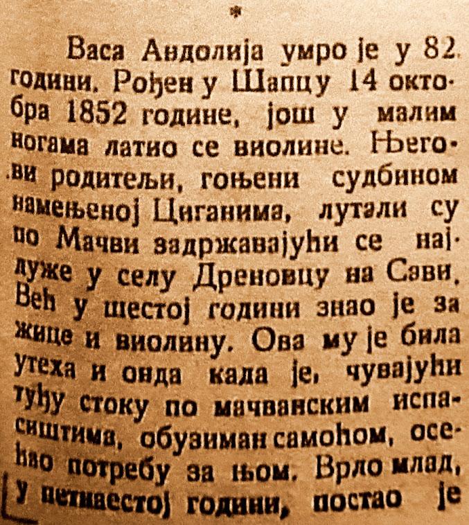 Andolija je umro u 82 oj godini .