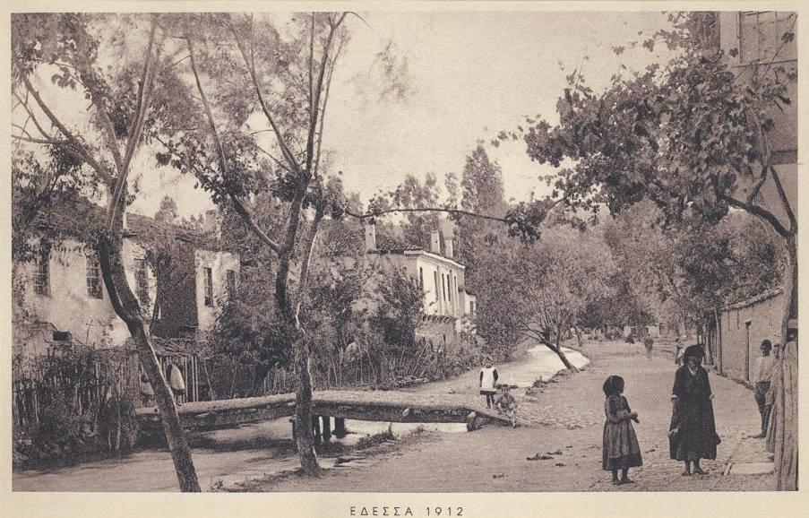 Η Έδεσσα το 1912