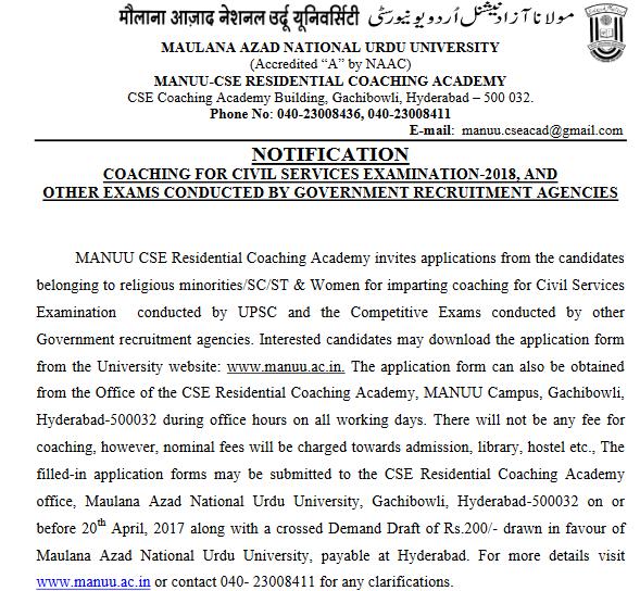 ITCSA Indian Telugu Civil Servants Association – Civil Service Exam Application Form