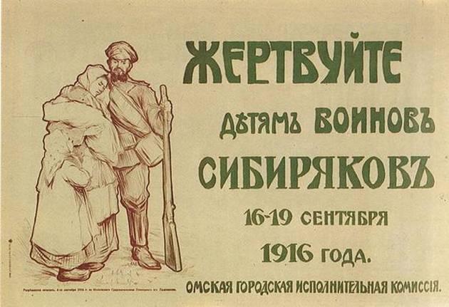 Russian – 160 Million Native Speakers