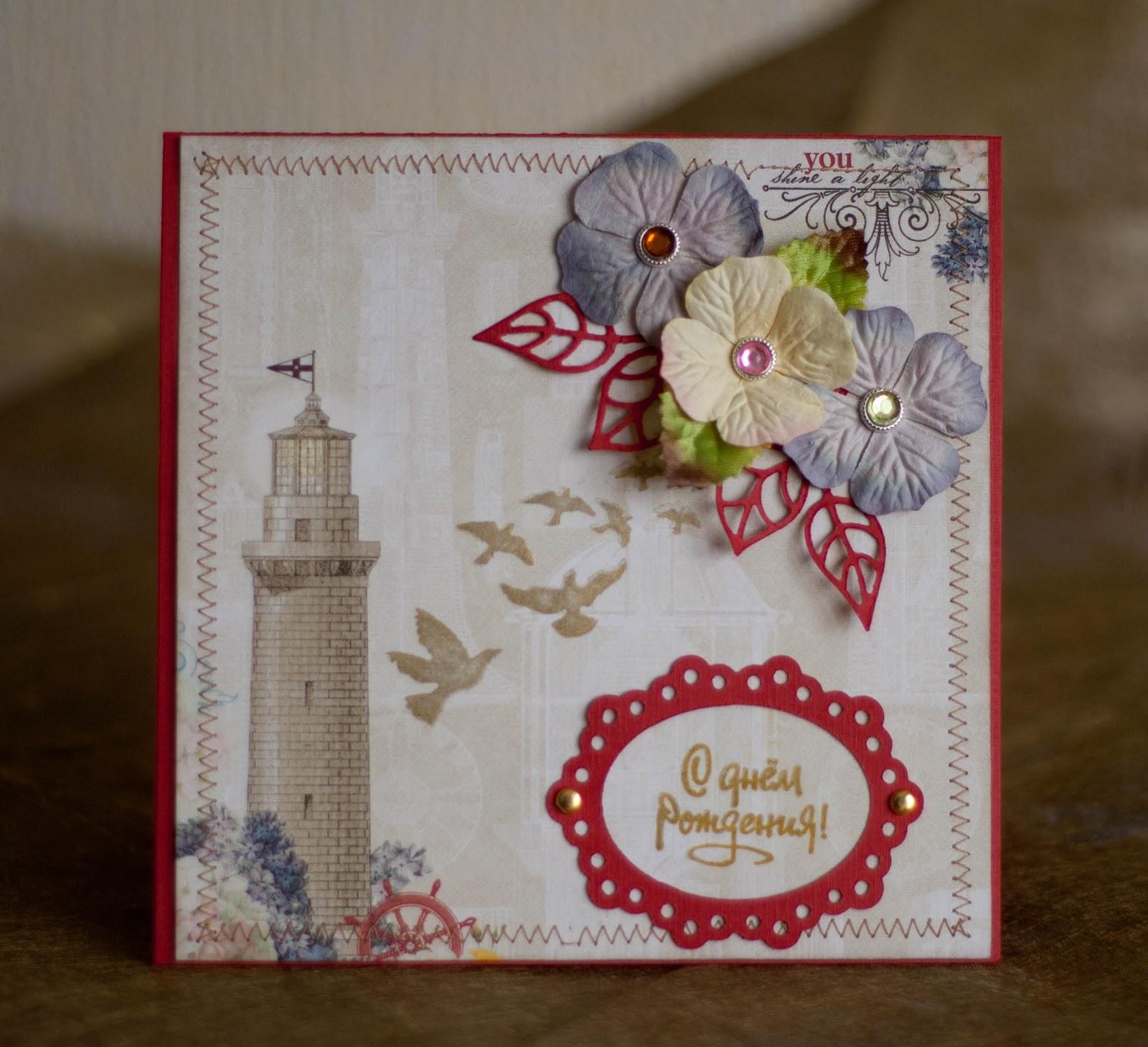Красивые открытки с Днём рождения маме, скачать бесплатно, отправить 17