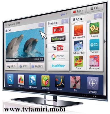 bagcilar-LG-TV-Servisi