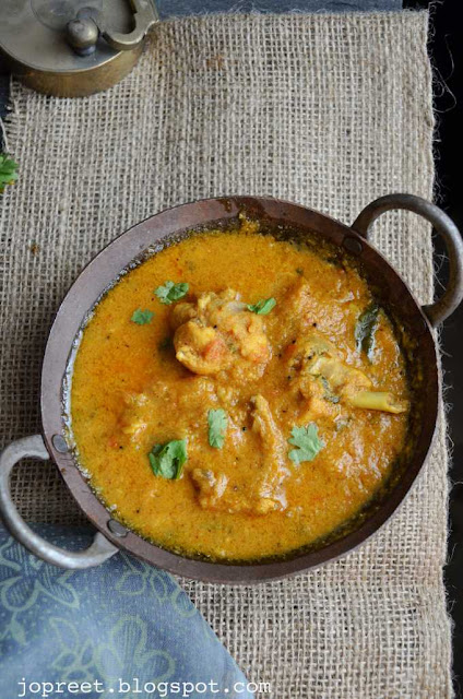 Kozhi Kuzhambu / Chicken Curry using Sambar Powder