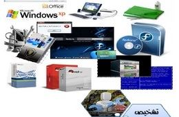 صيانة الحاسب الآلي وملحقاته - Maintenance