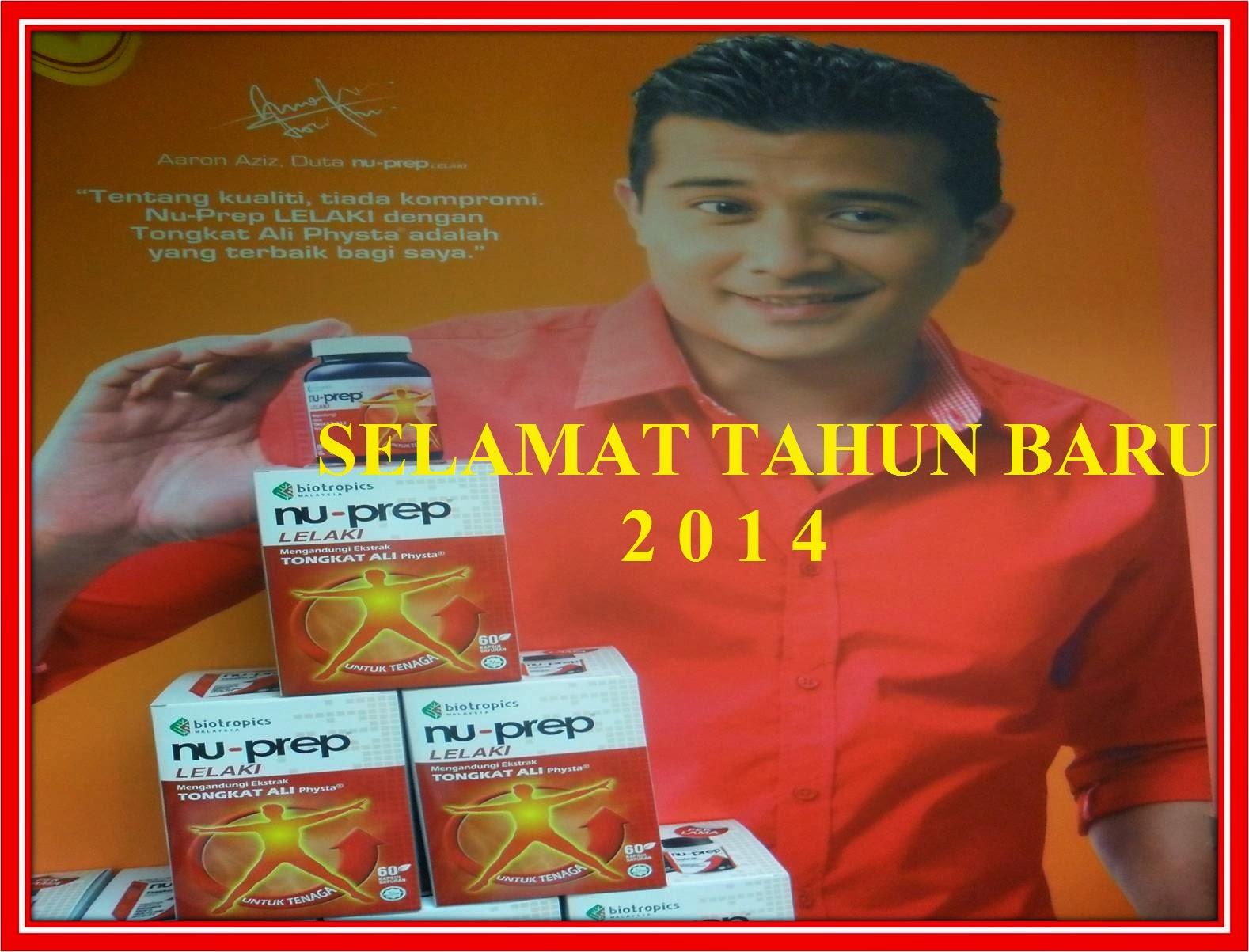 2014 pasti hanya Tongkat Ali Nu-Prep lelaki untuk ANDA