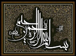 سحر الحروف العربية