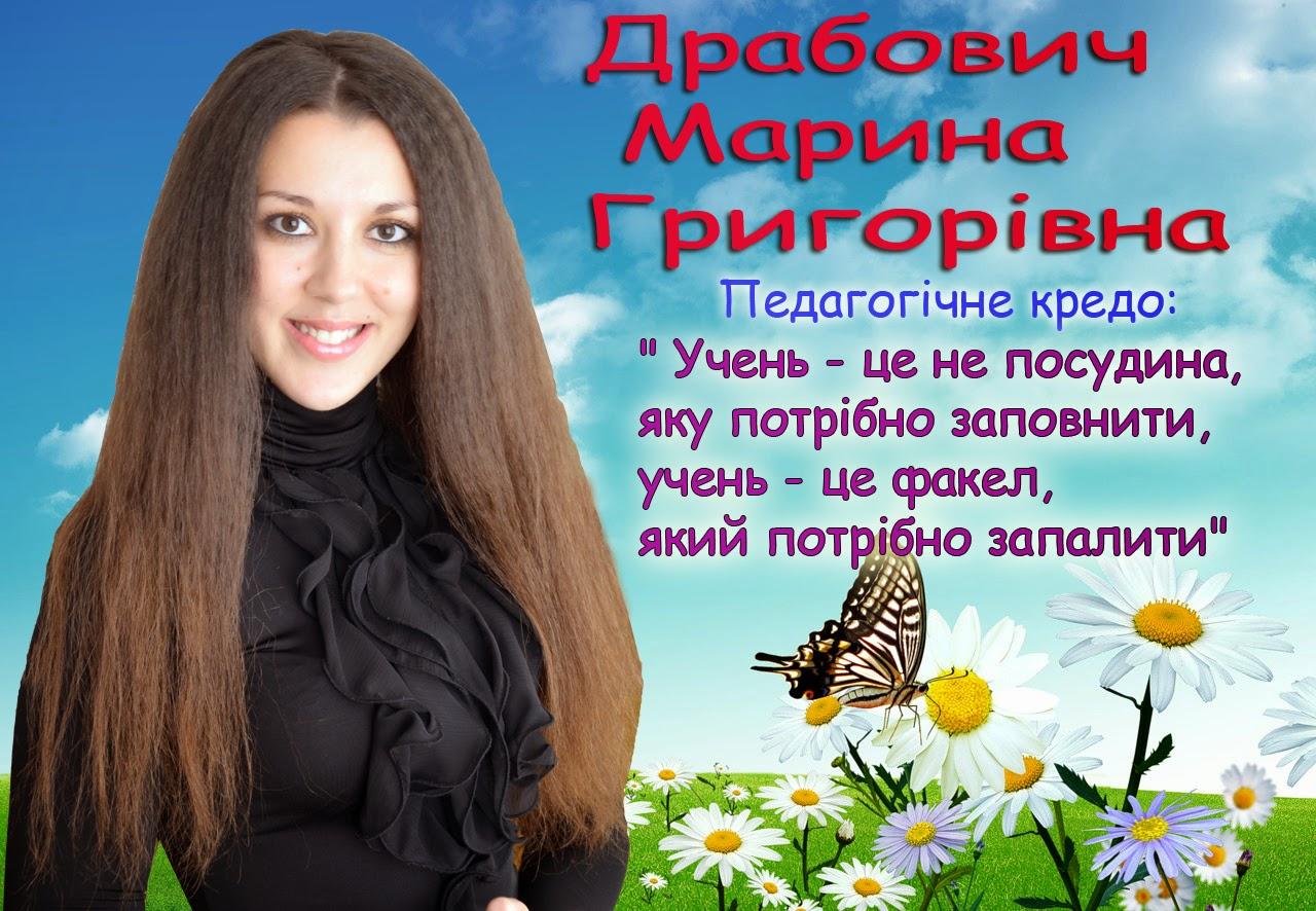 Робота вчителя початкових класів вінниця