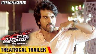 Bruce Lee The Fighter Telugu Movie _ Theatrical Trailer _ Ram Charan _ Rakul Preet _ Telugu Filmnagar