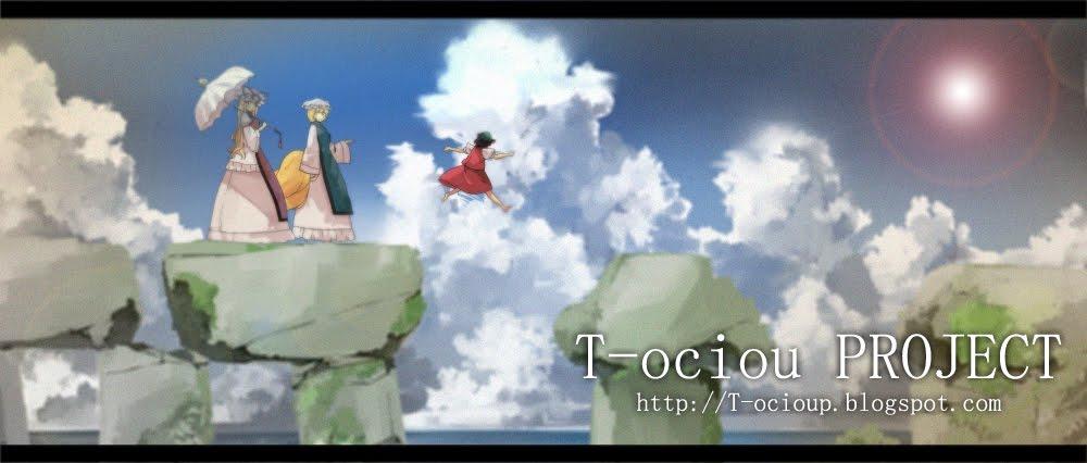 T-ociou Project - descargas, ocio y más de Touhou