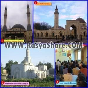 Masjid-Masjid Euro 2012 Di Ukraina