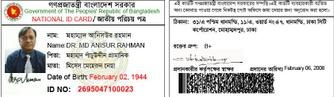 ID Card Bangladesh tidak ada kolom agama