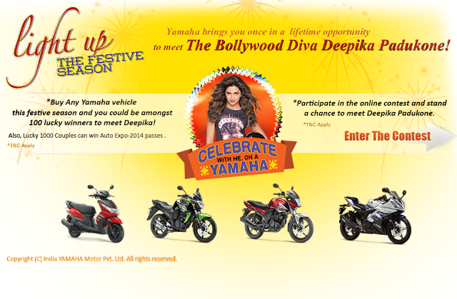 Yamaha Diwali Offer 2013