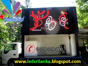 LED Display Mobile Trucks Rental Sri Lanka