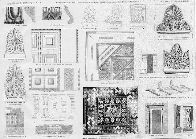 Architecture Antique8