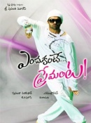 Endukante... Premanta! telugu Movie