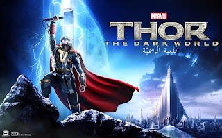 صور لعبة الثور Thor: The Dark World