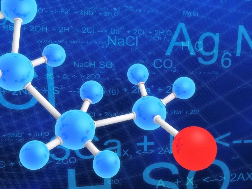 Дистанційний центр хімічної освіти
