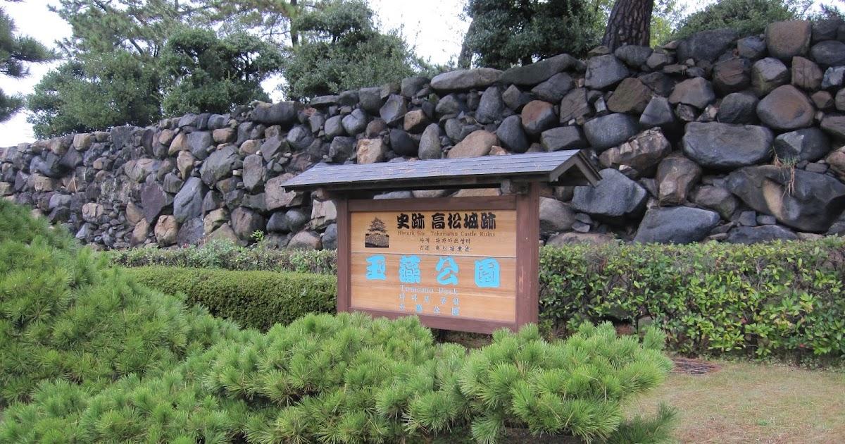 Les jardins de sanuki sophie le berre for Le jardin japonais sophie walker