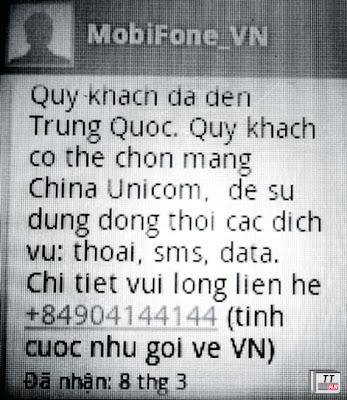 Nội dung tin nhắn từ điện thoại di động. Ảnh: Th.Nhất