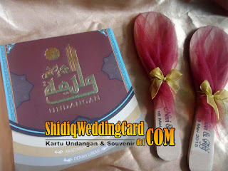 http://www.shidiqweddingcard.com/2016/01/paket-undangan-samara-703-dan-souvenir.html