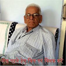 बुन्देलखण्ड से परिचय कीजिये श्री देवेन्द्र सिंह जी की नजर से