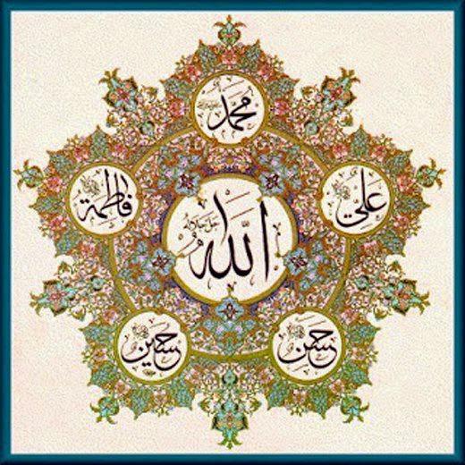 Daftar Koleksi Gambar Kaligrafi Islam Lafadz Allah Dan