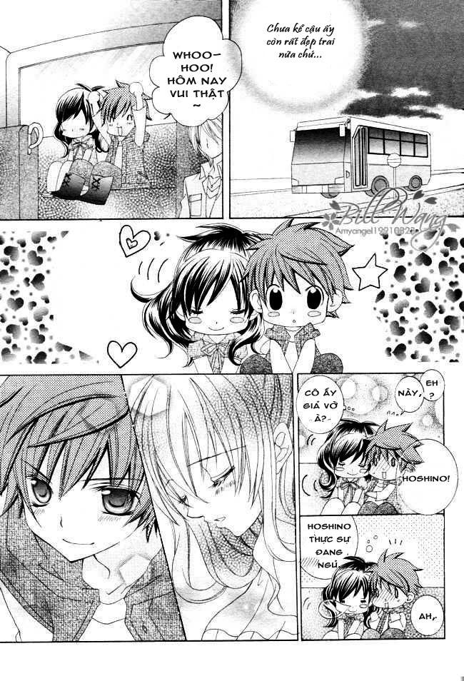 Suki desu Suzuki-kun!! Chapter 12 - Trang 31
