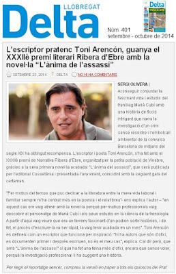 'L'ànima de l'assassí', de Toni Arencón Arias- Entrevista al Periodic Delta, per Sergi Olivera