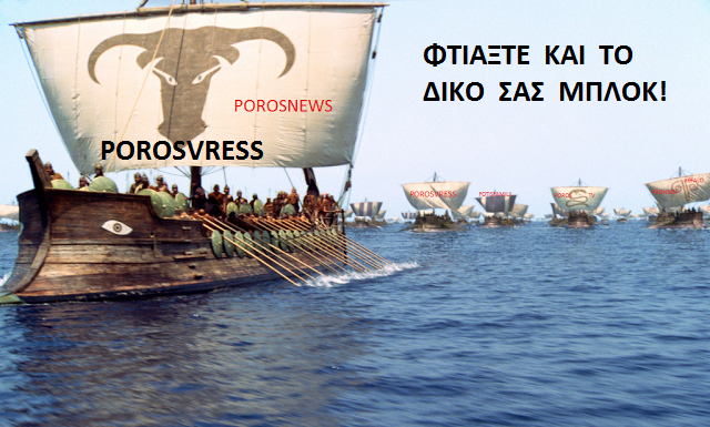 POROSVRESS