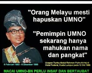 EVEN D FATHER OF UMNO TUNKU D IST PREMIER REFUTED UMNO N ASSISTED PAS PLIGHT! Y ??
