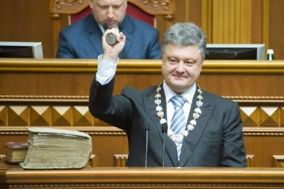Годовщина президентства Порошенко