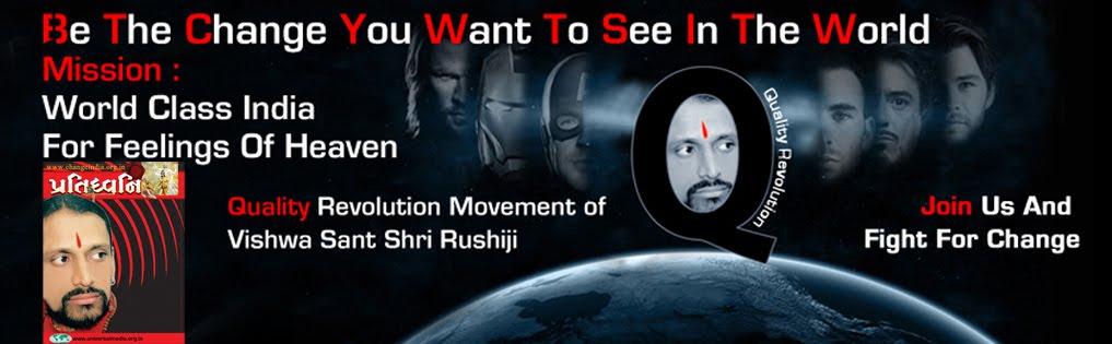 Vishwa Sant