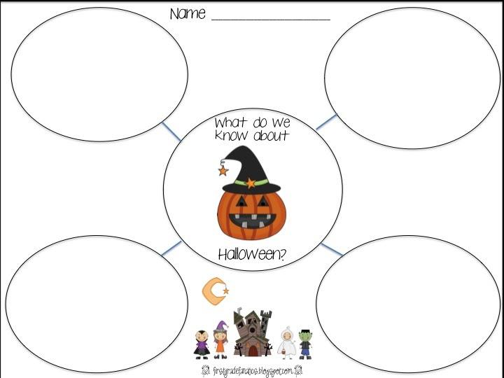 First Grade Fanatics: Halloween Freebie!