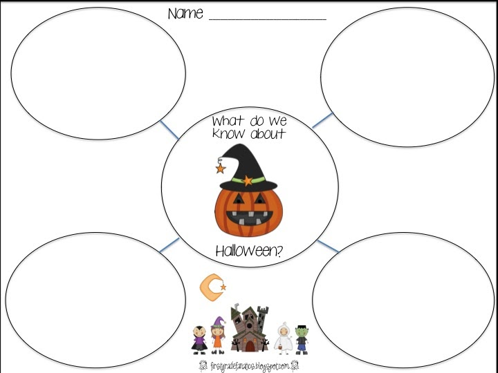 First Grade Fanatics: Halloween Freebie!