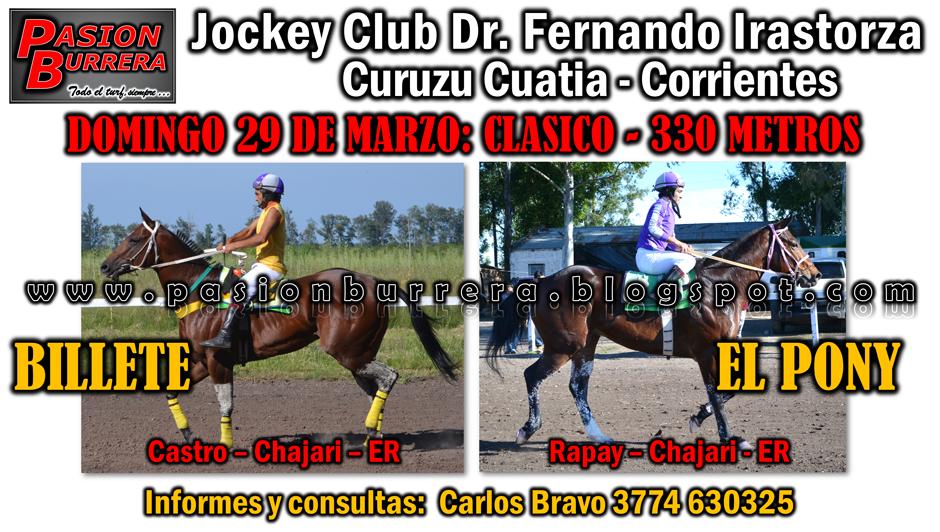 CURUZU CUATIA - 350 METROS