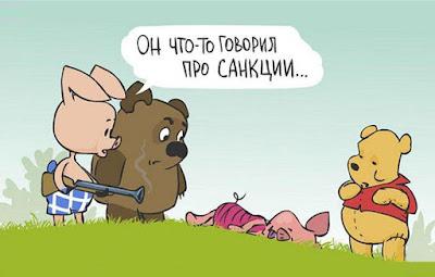 «Пятая колонна» в действии: санкции против российской экономики.