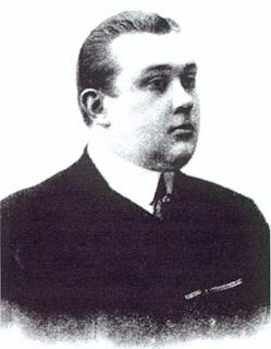 И.П. Пузырев