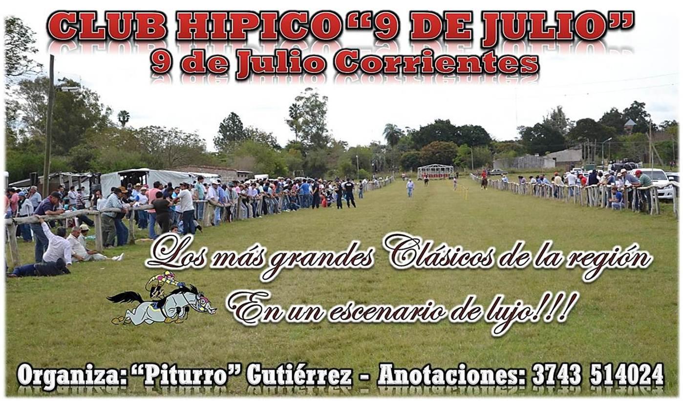 HIPICO 9 DE JULIO 05/02/17