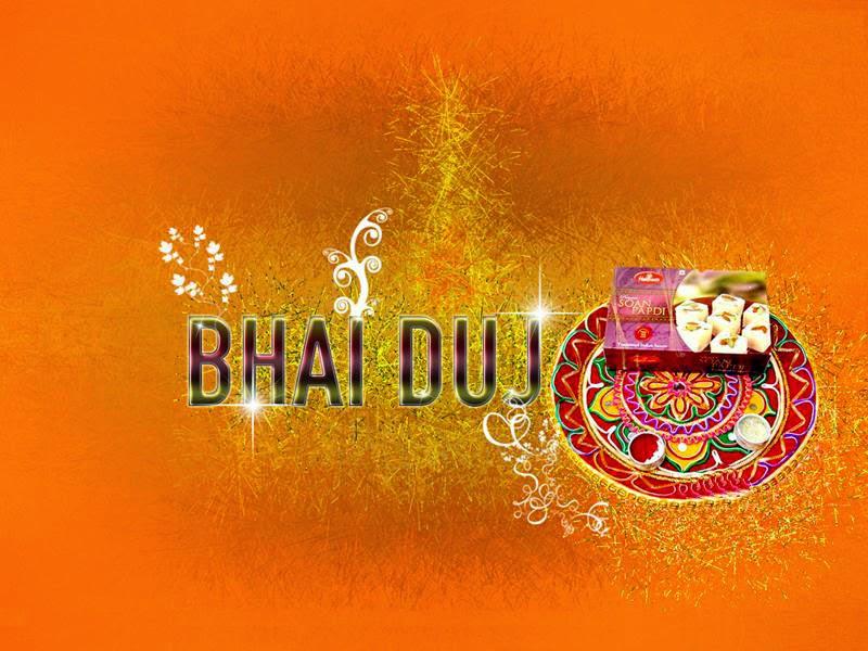 Bhai Dooj for PC HD Wallpaper